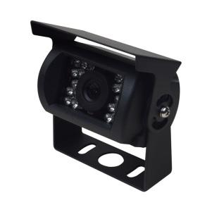 Park Safe Rear Camera