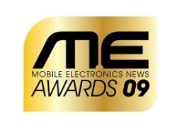 ,MEN Gold Award 2009
